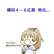 4月19日 広島戦