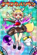 淫夢万象クッキー☆.メッモーの章