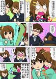 けいおん!1P漫画「遺憾ヨメ」