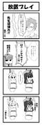 ゆづきけ 116