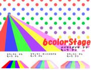 【配布】6colorStage