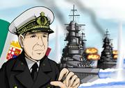 不運な提督~イタリア王立海軍大将 イニーゴ・カンピオーニ