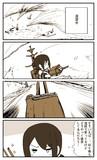 ふぶきちゃんの疑問5