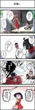超はっちゃらけ東方四コマ漫画「仕返し」