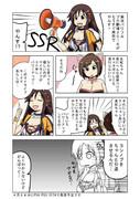 姫川さんとパワプロ