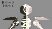 ホワイトゴレム ver1.1にバージョンアップ