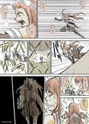 艦これ漫画『最終回』