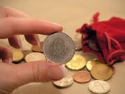 岡山の公式通貨