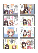 COMIC1☆10新刊サンプル