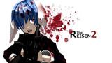 The REISEN 2 youtube用サムネ