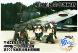【MMD艦これモデル】輸送船団の守護妖精