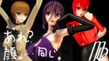 オリジナルキャラクター3人追加