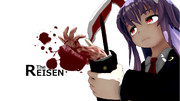 The REISEN