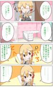 艦これまんが(独)4
