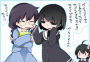 ちっちゃな羽川さんとちっちゃな扇ちゃん