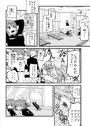 秘書艦球磨と伊勢日向
