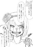 妖夢ちゃん抜歯したい(落書き