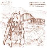 翔鶴さんとらせんの橋【日刊桐沢〇〇一七】