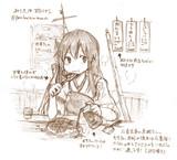 オタフクソースと赤城さん【日刊桐沢〇〇一九】