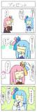 琴葉姉妹4コマ漫画4