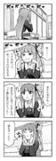 茜ちゃん四コマ