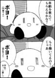 星のカービィ24歳おめでとう!!