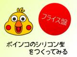 動画投稿記念16042801