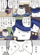 虹村億泰 「戸惑い」