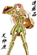 聖闘士セングラ4「天秤座の晶」