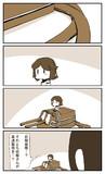 ふぶきちゃんの疑問6