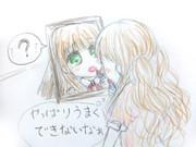 小さなれでぃ(らくがき