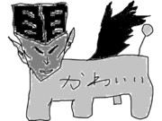 【Nsen02四周年記念合作】めっっっっちゃ可愛い易者(化け物)
