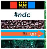 NDCヘッダーコレクション007【君の画像を表示しないか?】
