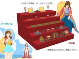 【MMD用】ひな壇とビーチボールの配布