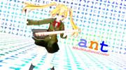 【MMD】antさん