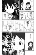 5/2は土屋亜子ちゃんのお誕生日です。