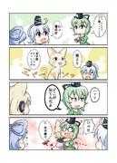 動物×豪族 4