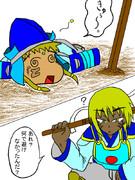 脇下一族列伝 虎ちゃんが和泉に鍛錬!