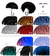 【MMD-OMF6】傘【MMDアクセサリ配布】