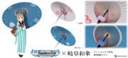 【MMD-OMF6】アイドルマスターシンデレラガールズコラボ和傘