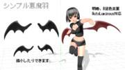 【MMD-OMF6】シンプル悪魔羽(物理入り)【MMDアクセサリ配布】