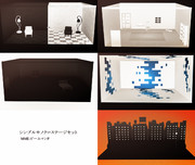 【OMF6】シンプルモノクロステージセット