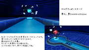 【OMF6】カルデアっぽいステージ【fate/MMD】
