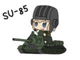 カチューシャとSU-85