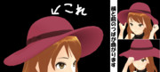 【MMD-OMF6】SSRな帽子