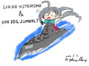 清霜とズムウォルト