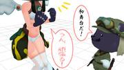 【MMD-OMF6】 えんじぇる チハ☆たん 【モデル配布あり】