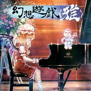 妹様のピアノ発表会