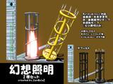 【OMF6】幻想照明【MMDアクセサリ配布あり】