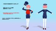 【MMD刀剣乱舞】秋田藤四郎【モデル配布あり】